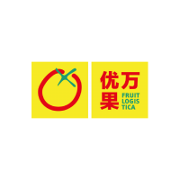 China Fruitlogistica